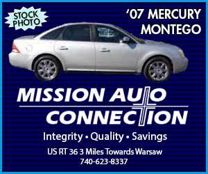mission-300×250-montego-stock